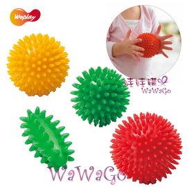 Weplay童心園 球類系列-按摩觸覺球組-4個 組.感覺統合.按壓.激發觸覺發展