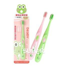 台灣【Dooby 大眼蛙】 嬰兒止滑牙刷1-3歲適用(粉/綠)