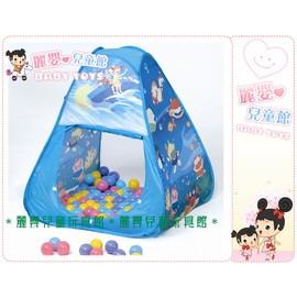 麗嬰兒童玩具館~親親-海洋世界三角帳篷球屋-附100顆球.台製精品