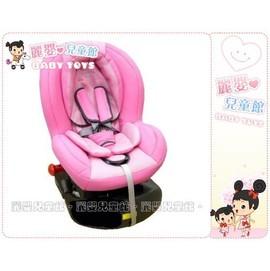 麗嬰兒童玩具館~媽咪好幫手-雙向安裝.貝殼式包覆汽車安全座椅首選 - Mother's Love