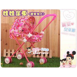 麗嬰兒童玩具館~《女孩》扮家家酒-好媽咪嬰兒手推車(加大雙向鐵管傘車)附長髮娃娃
