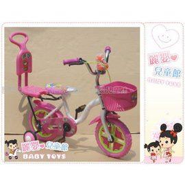 麗嬰兒童玩具館~台製-小熊系列12吋彩色推把後控雙人腳踏車/三輪車有輔助輪
