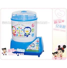 麗嬰兒童玩具館~2010藍色企鵝puku奶瓶烘乾消毒鍋~殺菌.烘乾.負離子除臭