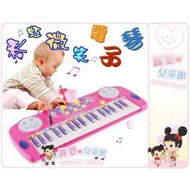 麗嬰兒童玩具館~彩虹微笑電子琴.桌上型教學37鍵電子琴附麥克風-超質推