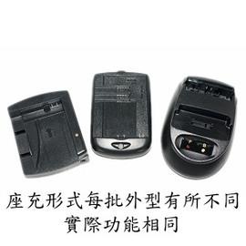 SAMSUNG 三星 B7300/i5700/i5801/i8910/S8500/s8530/Galaxy 580 專用旅行電池充電器