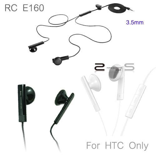 htc rc e160 原厂立体声线控耳机