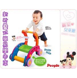 麗嬰兒童玩具館~日本唯可People.折疊式簡易學步車(具速度調節機能)-超輕量收納幼兒助步車