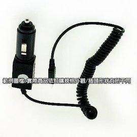 Sony Ericsson  Cedar J108 專用副廠車充