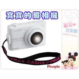 麗嬰兒童玩具館~日本People-寶寶的手掛照相機-科技數位相機
