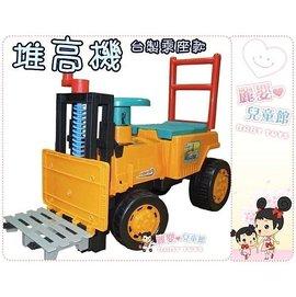 麗嬰兒童玩具館~台製兒童騎乘超大型堆高機可當滑行車.可升降.