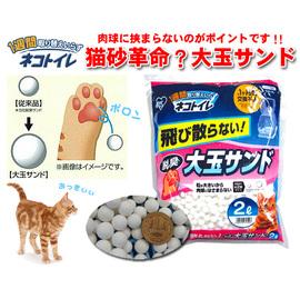 *喵城*日本IRIS最新款雙層貓砂TIO大玉脫臭貓砂 2L