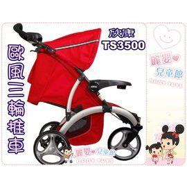 麗嬰兒童玩具館~美國欣康syncon專櫃-歐式風格加大橡膠輪避震三輪推車-TS3500.公司貨享保固