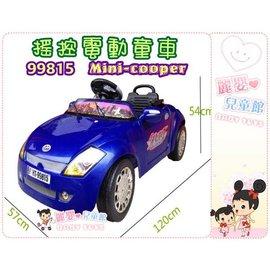 麗嬰兒童玩具館~百萬跑車泛德BMW迷你跑車敞篷99815-外接mp3遙控電動車