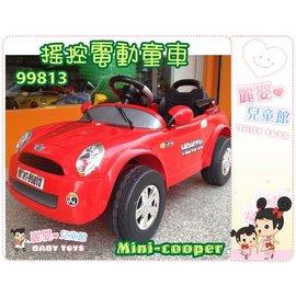 麗嬰兒童玩具館~百萬跑車泛德BMW迷你跑車敞篷mini cooper-遙控電動車99813