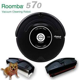 2011年美國原廠公司貨 iRobot Roomba 571頂級寵物版自動吸塵器