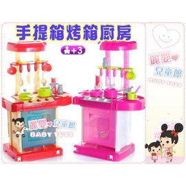 麗嬰兒童玩具館~扮家家酒新款-可攜式手提箱烤箱廚房組-外燴大師系列-百變廚房組