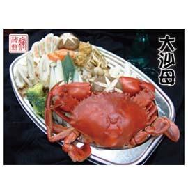 ~瘋海鮮~㊣活㊣ ~秋意濃蟹正肥 鮮活宅配美味蟹膏飽滿大沙母~