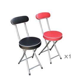 P065-XR-166-1 高背沙發折疊座椅x1.客廳家具.椅子.摺疊椅.傢俱,家具,傢具,家俱.室內椅.特賣會