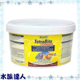 【水族達人】德彩Tetra《七彩/熱帶魚顆粒飼料 3.6L》健康、營養、美味!