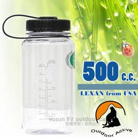 【台灣 山貓-500cc】美國 LEXAN 環保無毒彩色大寬口水壺(耐熱 ±130℃_不含雙酚A).運動水瓶/歐盟食品級.同NALGENE/W-500 鑽石白(透明)