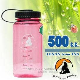 【台灣 山貓-500cc】美國 LEXAN 環保無毒彩色大寬口水壺(耐熱 ±130℃_不含雙酚A).運動隨身水瓶/歐盟食品級認證.同NALGENE/W-500 玫瑰粉