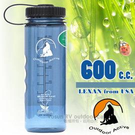 【台灣 山貓-600cc】美國 LEXAN 環保無毒彩色大寬口水壺(耐熱 ±130℃_不含雙酚A).運動隨身水瓶/歐盟食品級認證.同NALGENE/W-600 夢幻灰