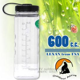 【台灣 山貓-600cc】美國 LEXAN 環保無毒彩色大寬口水壺(耐熱 ±130℃_不含雙酚A).運動水瓶/歐盟食品級.同NALGENE/W-600 鑽石白(透明)