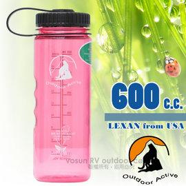 【台灣 山貓-600cc】美國 LEXAN 環保無毒彩色大寬口水壺(耐熱 ±130℃_不含雙酚A).運動隨身水瓶/歐盟食品級認證.同NALGENE/W-600 玫瑰粉