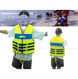 【歐都納 ATUNAS】 美洲型浮水衣《含收納袋》(M款/60-70kg).救生圈.魚雷浮標.浮板.救生衣.蛙鏡.游泳圈.呼吸管 3109A