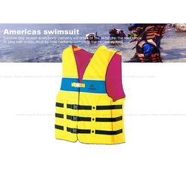 【歐都納 ATUNAS】 美洲型浮水衣《含收納袋》(S款/50-60kg).救生圈.魚雷浮標.浮板.救生衣.蛙鏡.游泳圈.呼吸管 3109A