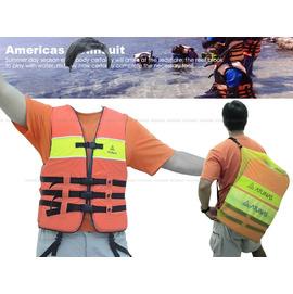 【歐都納 ATUNAS】 美洲型浮水衣《含收納袋》(L款/70-80kg).救生圈.魚雷浮標.浮板.救生衣.蛙鏡.呼吸管 3109A