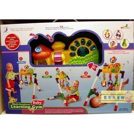 麗嬰兒童玩具館~專櫃同款.嬰兒豪華版健力架音樂踢踢樂-可拆當推車吊飾