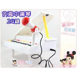 麗嬰兒童玩具館~純白夢想-仿真浪漫白色中鋼琴-24鍵桌上電子琴-中款附麥克風