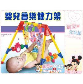 麗嬰兒童玩具館~小小baby力氣大-樂雅款嬰兒健力架音樂踢踢樂-拆當推車吊飾