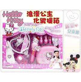 麗嬰兒童玩具館~三麗鷗扮家家酒.kitty豪華浪漫公主派對.化妝提箱組-含配件.