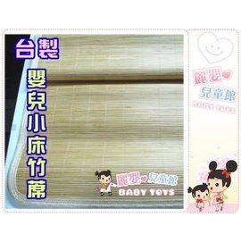 麗嬰兒童玩具館~台灣製-夏天散熱佳竹蓆墊-嬰兒搖床/木車床/小床