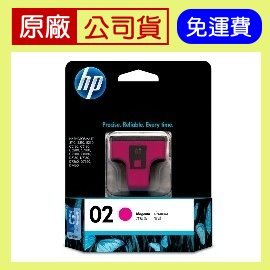 含稅 HP C8772WA 02  紅色 墨水匣  PSC3110 3310 C5180