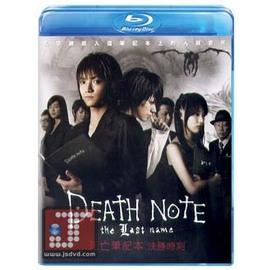 BD藍光:死亡筆記本~決勝時刻  DTS~HD  Blu~ray Death Note: