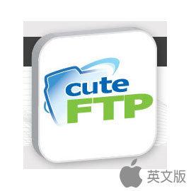 CuteFTP Mac Pro  檔案安全傳輸  永久