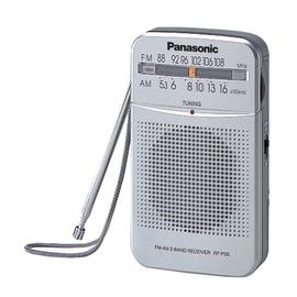 【國際牌】《PANASONIC》台灣松下◆收音機《RF-P50》