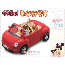 麗嬰兒童玩具館~迷你MIMI歡樂野餐車公司貨.LADY小女孩最愛的下午茶派對