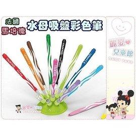 麗嬰兒童玩具館~法國馬培德Maped水母吸盤 12色彩色筆.易水洗細頭安全無毒