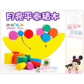 麗嬰兒童玩具館~超神奇趣味益智月亮疊疊樂-原木製月亮平衡積木
