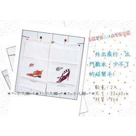 韓版旅行收納束口袋組合(Shoes)鞋類2入/組【HH婦幼館】