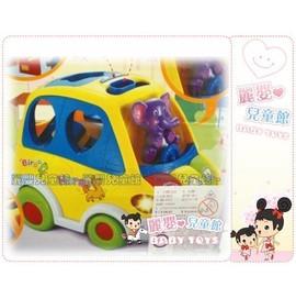 麗嬰兒童玩具館~匯樂玩具-幼幼baby.智能小巴士.會自已行走的積木巴士-搖擺大象巴士車