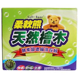 柔軟熊天然檜木酵素超濃縮洗衣粉1.2KG ~
