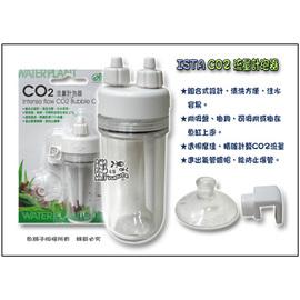 ~魚舖子~ 製 ISTA CO2 流量計泡器∼ 賣