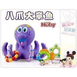 麗嬰兒童玩具館~baby洗澡玩具~NUBY專櫃.小章魚圈圈樂飄浮玩具-套圈圈遊戲