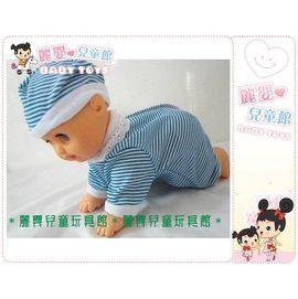 麗嬰兒童玩具館~超可愛會爬行會眨眼還會撒撟和唱歌的動感音樂娃娃.