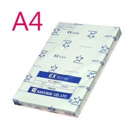 SAKURAI EX CLEAN 無塵紙 A4  250張  淡藍色   包 PS.一般流